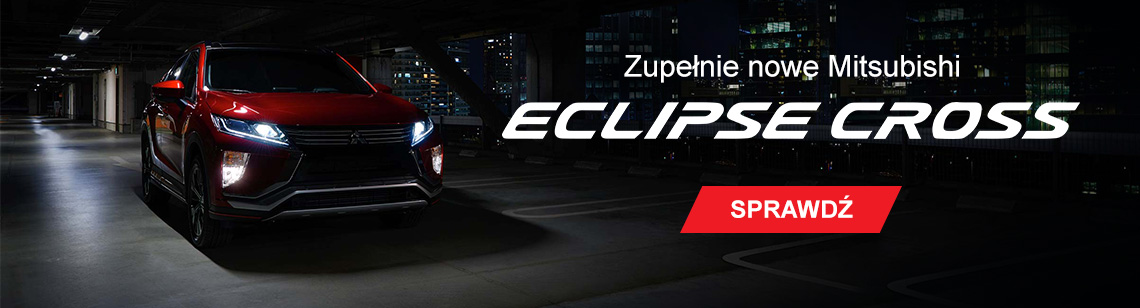 Nowe Mitsubishi Eclipse